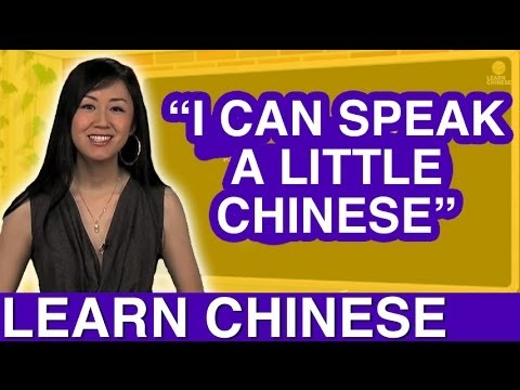 """Beginner Chinese (Mandarin) Lessons: """"I can speak a little Chinese"""" - Yoyo Chinese"""
