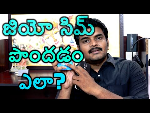 Old process how to get jio sim/generate barcode (తెలుగులో)