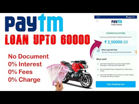 Paytm Instant Credit upto Rs60000 with No Interest | PAYTM POSTPAID LOAN PLAN | Full Process Live