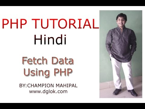 Learn PHP Tutorial in Hindi 41 How to fetch data from Database using PHP and show in webstsite