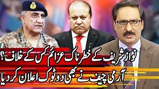 Kal Tak with Javed Chaudhry - 19 December 2017 | Express News