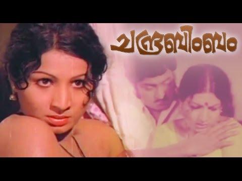Xxx Mp4 Chandrabimbam 1980 Full Malayalam Movie M G Soman Jayabharathi Prathap Pothen Sathar 3gp Sex