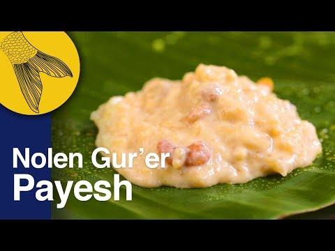 Nolen Gurer Payesh Recipe—Khejur Patali Gurer Payesh—Payesh Recipe with Jaggery—Bengali Sweet Recipe