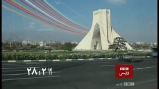 BBC Persian Countdown (2016)