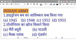 most important question of science for railway loco pilot ,group D,etc examination