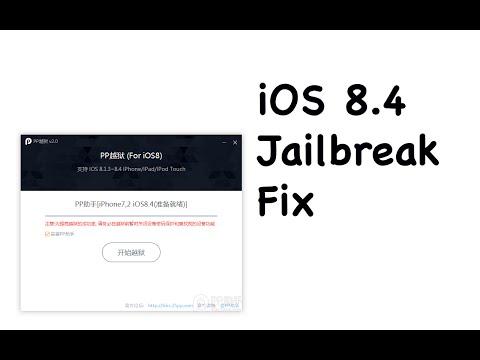 How to fix PP Jailbreak iOS 8.4