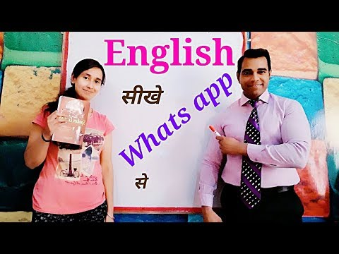 फर्राटेदार English बोलने के Tips | How to speak English fluently and confidently |