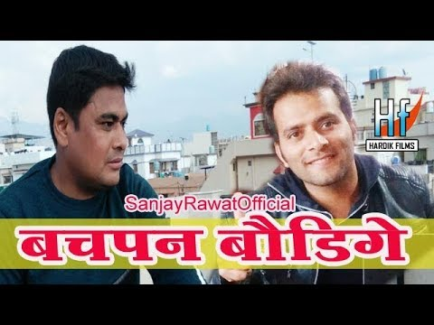 Sanjay Rawat Official Happy Shivratri Garhwali Song Bachpan Bodigye - The Hardik Show