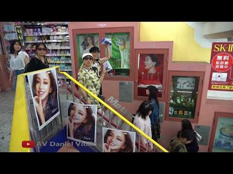 Sightseeing Tokyo Ikevukuro with 3 China Ladies