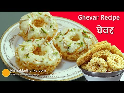 Ghevar Recipe । मलाई घेवर । Rajasthani Malai Ghevar | Rabri Ghevar