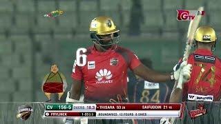 Thisara Perera's 74 Run's Against Chittagong Vikings    14th Match    Edition 6    BPL 2019