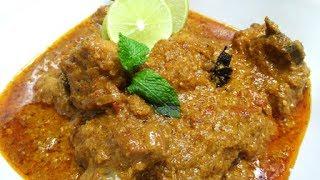 Chicken Korma Recipe │ Indian Chicken Korma - Taj Kitchen