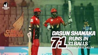 Dasun Shanaka's 75 Run Against Rangpur Rangers   2nd Match   Season 7   Bangabandhu BPL 2019-20