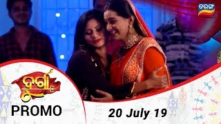 Durga | 20 July 19| Promo | Odia Serial - TarangTV