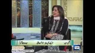 Dunya News - HASB-E-HAAL -- 28-Feb-2014