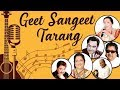 Download Geet Sangeet Tarang   Weekend Classic Collection   Bengali Romantic Songs   Gathani Music MP3,3GP,MP4