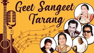 Geet Sangeet Tarang   Weekend Classic Collection   Bengali Romantic Songs   Gathani Music