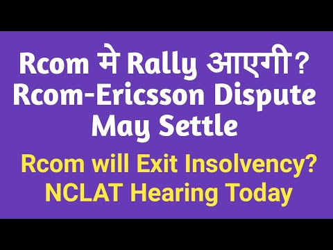 Rcom मे Rally आएगी? Rcom-Ericsson Dispute May Settle | Rcom May Exit Insolvency, NCLAT Hearing Today