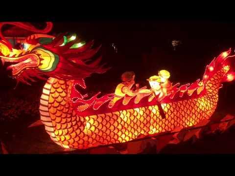 Auckland Chinese Lantern Festival 2017