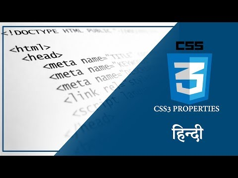 CSS3 properties & how to use it with html elements.