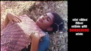 Visidala Sinhala movie නාකි විසේ Adults only Sri lankan video