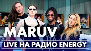 Download MARUV - Siren Song, For you, Focus on me на Радио ENERGY Video