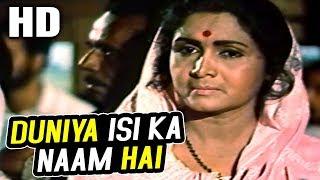 Duniya Isi Ka Naam Hai   Mukesh, Sharda   Duniya 1968 Songs   Balraj Sahni, Sulochana Latkar