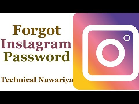 How to Find My Lost or Forgotten Instagram Password - 2018 | Forgot Instagram Password 2018