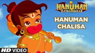 Hanuman Chalisa | Hanuman Da Damdaar | Sneha Pandit,Taher Shabbir