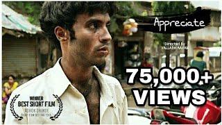 Award winning Inspirational Short Film | Appreciate (HD)
