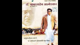 Dr Babasaheb Ambedkar Full Hd Movie In Hindi
