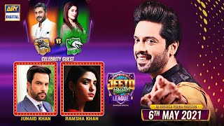 Jeeto Pakistan League | Ramazan Special | 6th May 2021 | ARY Digital