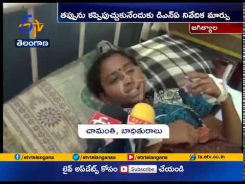 Take Action on Hospital Staff in Change DNA Report Case | JC | Jagtial