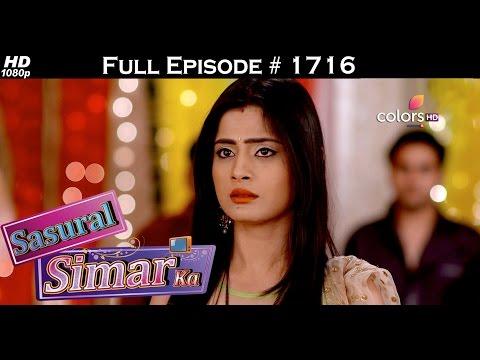 Sasural Simar Ka - 21st January 2017 - ससुराल सिमर का - Full Episode