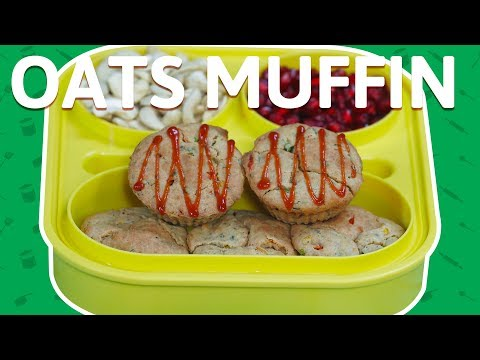 Vegetable & Oats Muffins - Baked Oats Muffins - Eggless Muffin Recipe For Kids - Tiffin Box Recipe