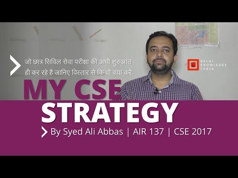 CSE Beginner's Guide | How to crack Civil Services Exam | By Syed Ali Abbas | AIR 137 CSE 2017