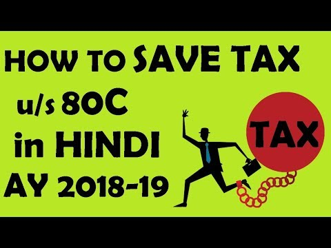 HOW TO SAVE TAX : 80C DEDUCTIONS (for AY 2018 - 19)