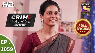 Weekly ReLIV - Crime Patrol Dastak - 10th June To 14th June