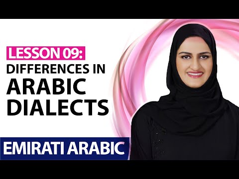 Emirati Arabic language speaking course, 9 AlRamsa Institute (Difference of Arabic dialects)