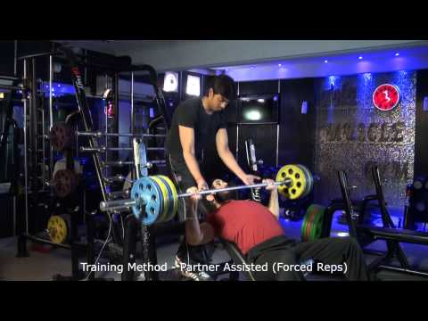 Training Method - Partner Assisted/Forced Reps