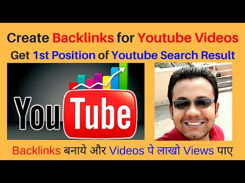 YouTube SEO-Create Backlinks For YouTube Videos | Get Higher Rank in Youtube Search Result.