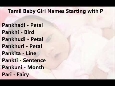 Christian Baby Girl Names P Names That Start With Po