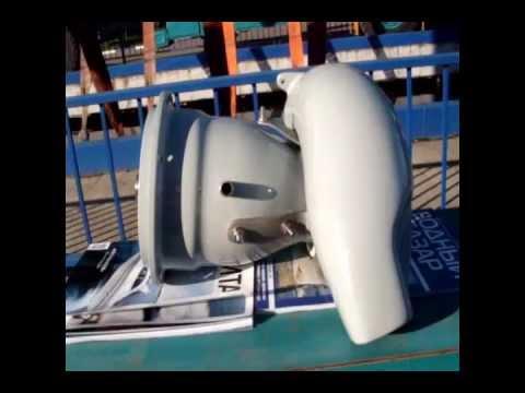 Water Jet Drive Pump 155 Impeller