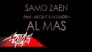 El Mas - Samo Zaen الماس - سامو زين