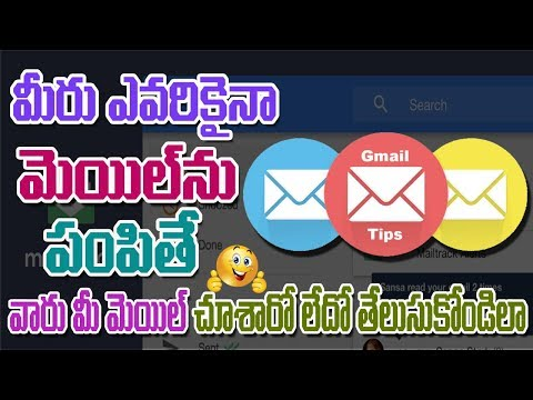 How to Know Your send email Read or Not ? Telugu