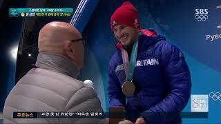 SBS [평창올림픽] 윤성빈 선수의 스켈레톤 금메달 시상식
