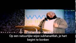 Wie is de Almachtige Allah ? [krachtige vermaning] | vertaling