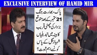 Exclusive Interview of Hamid Mir | Dialogue with Adnan Haider | 15 Sep 2019 | Public News
