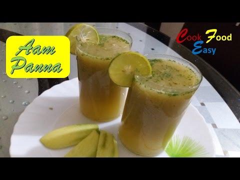 Aam Panna Recipe-Raw Mango Juice-Kairi Panha-Green Mango Drink-Kairi ka Aapshola