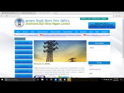 Pay online jharkhand electricity bill